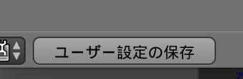 f:id:akira2026:20161002154059p:plain