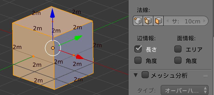 f:id:akira2026:20161002154301p:plain