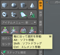 f:id:akira2026:20161101000505p:plain