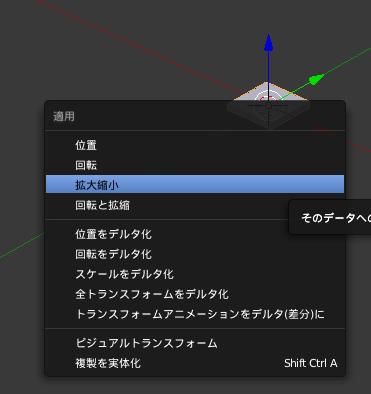 f:id:akira2026:20161106224835p:plain