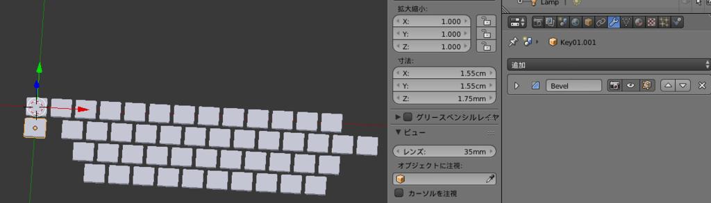 f:id:akira2026:20161106224940p:plain