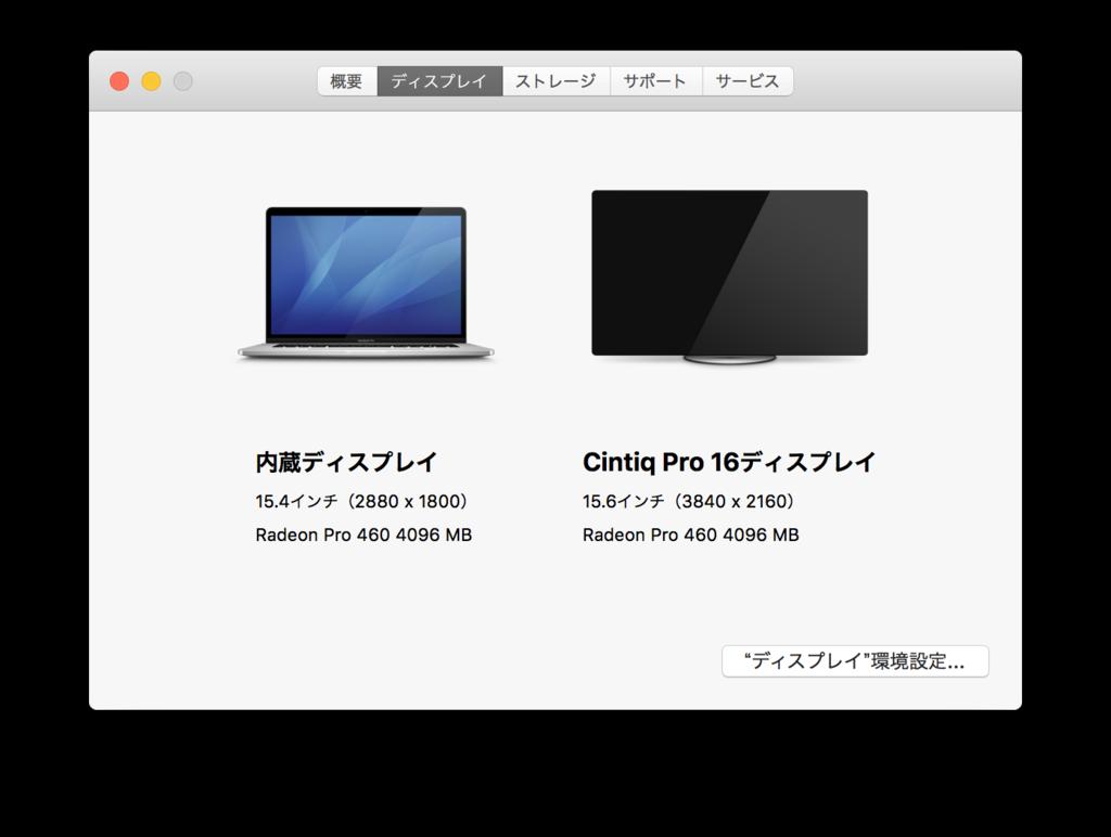 f:id:akira2026:20170420172324p:plain