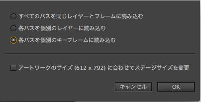 f:id:akira2026:20170515001422p:plain