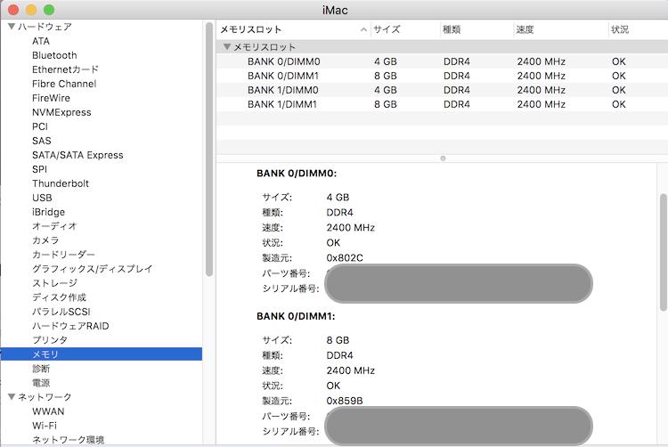 f:id:akira2026:20170616234047p:plain