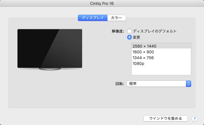 f:id:akira2026:20170624111002p:plain