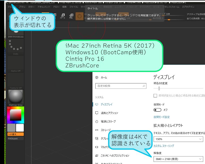 f:id:akira2026:20170705154746p:plain