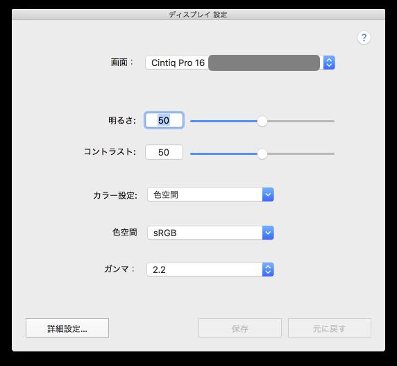 f:id:akira2026:20170705164040p:plain