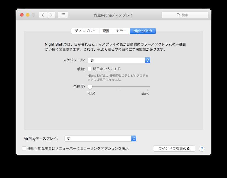 f:id:akira2026:20170712000026p:plain