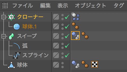 f:id:akira2026:20170805003908p:plain