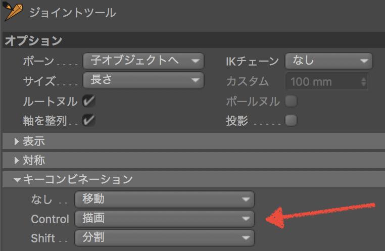 f:id:akira2026:20170806234127p:plain