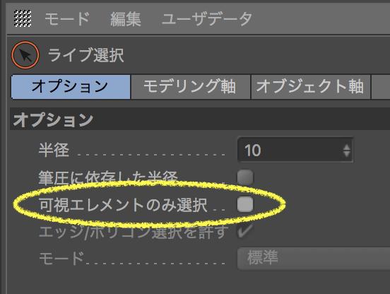 f:id:akira2026:20170911001600p:plain