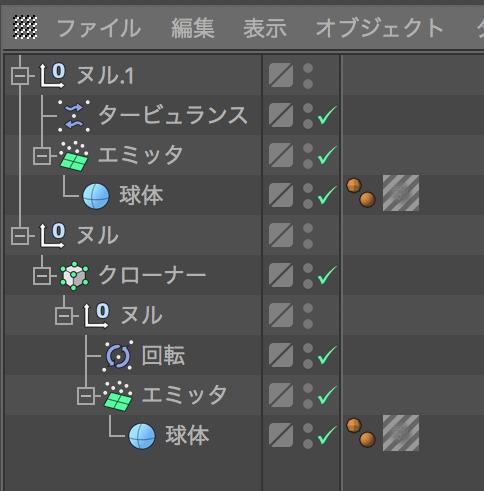 f:id:akira2026:20171010001159p:plain