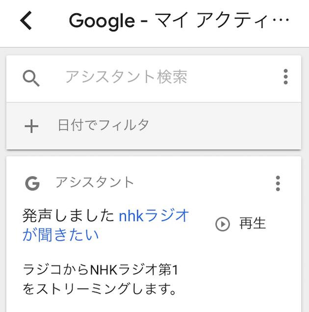f:id:akira2026:20171126125816p:plain