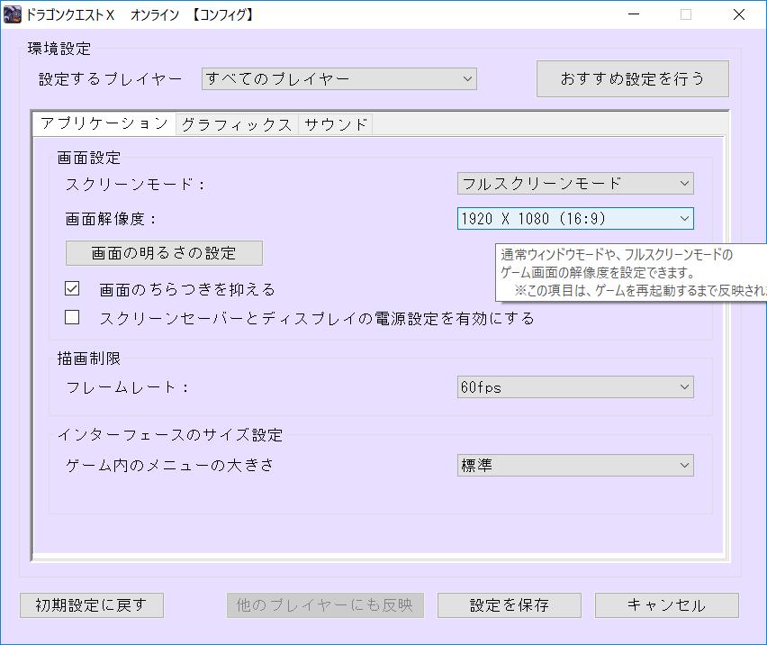 f:id:akira2026:20180101165604p:plain
