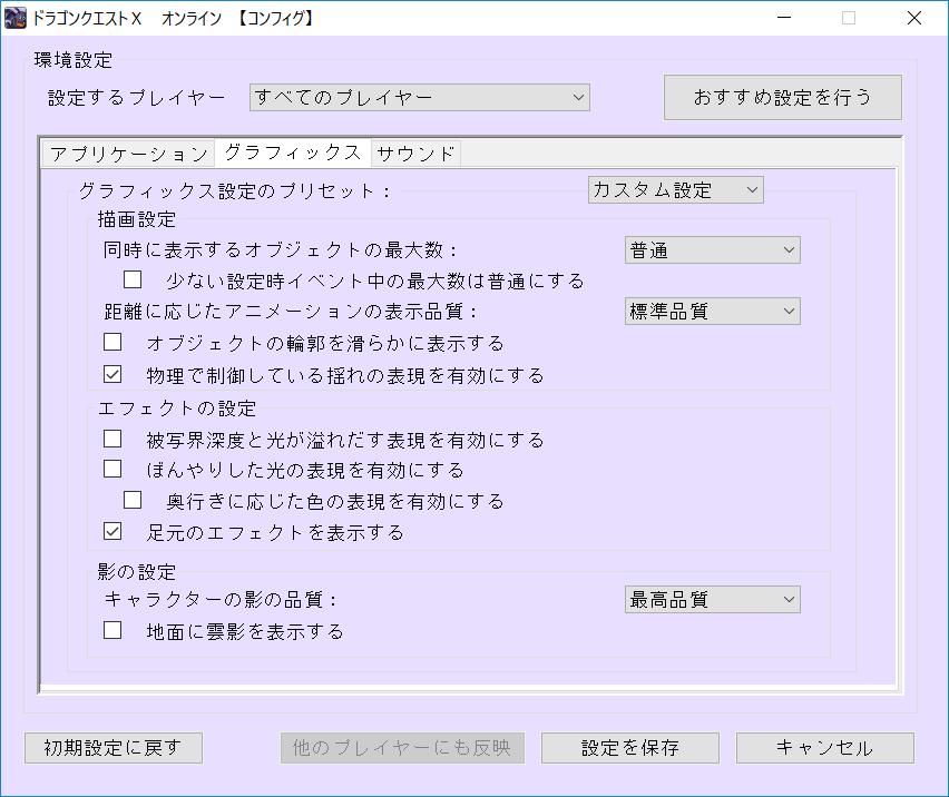 f:id:akira2026:20180101165613p:plain