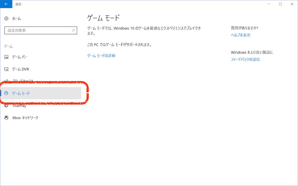 f:id:akira2026:20180101170354p:plain