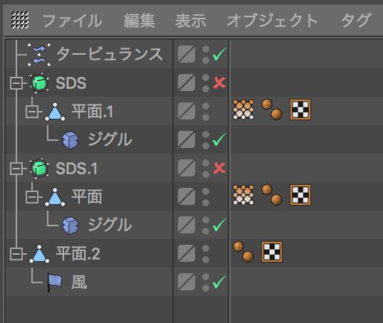 f:id:akira2026:20180225223414p:plain