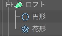 f:id:akira2026:20180329003102p:plain