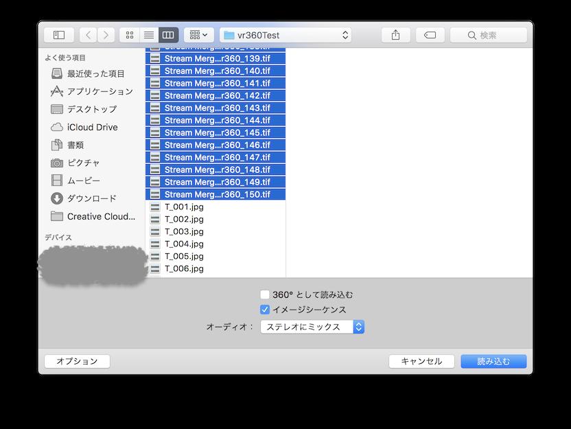 f:id:akira2026:20180715160709p:plain