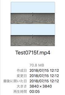 f:id:akira2026:20180715160905p:plain