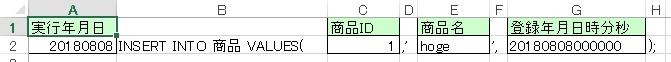 f:id:akira2kun:20180808224159j:plain