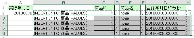 f:id:akira2kun:20180808224225j:plain