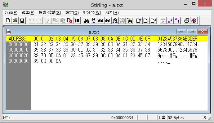 f:id:akira2kun:20190625223325j:plain