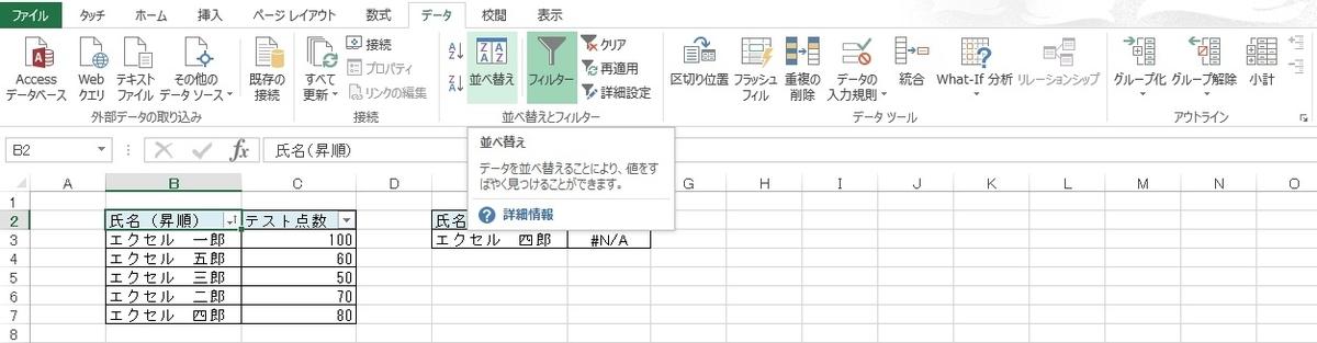 f:id:akira2kun:20190916173214j:plain