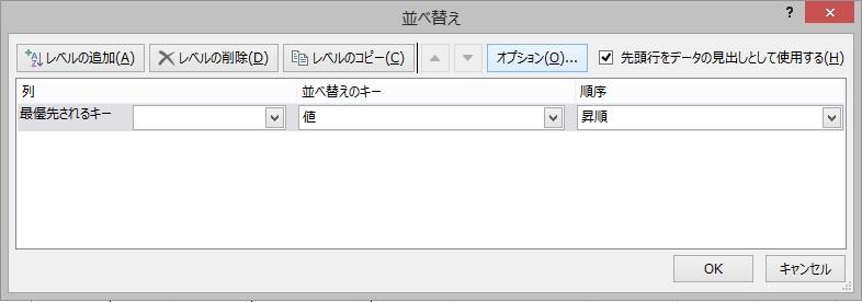 f:id:akira2kun:20190916173244j:plain