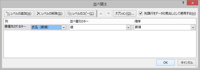 f:id:akira2kun:20190916173338j:plain