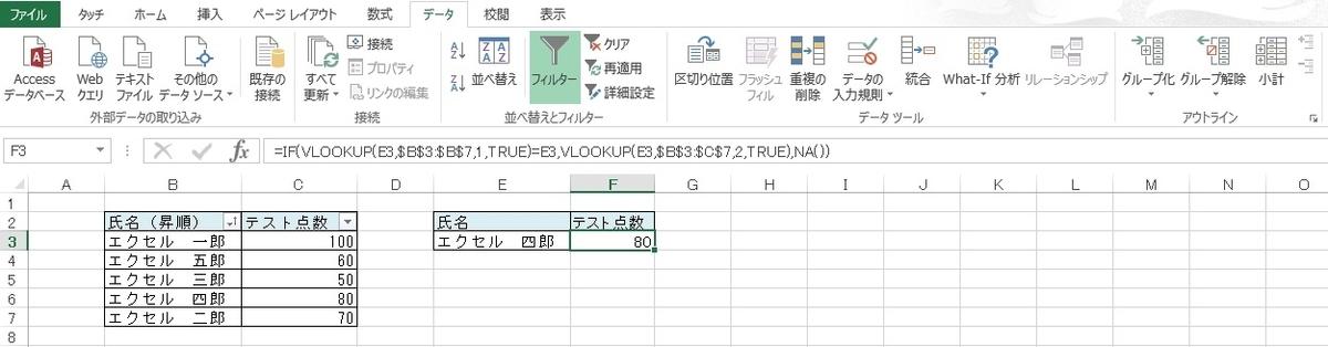 f:id:akira2kun:20190916173408j:plain