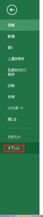 f:id:akira2kun:20191012223752j:plain