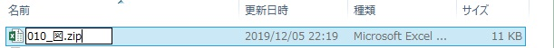 f:id:akira2kun:20191205225915j:plain