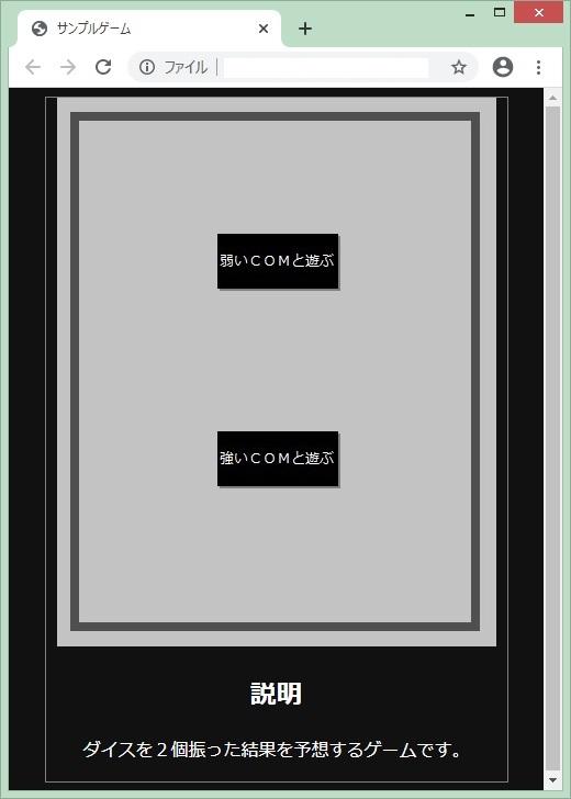 f:id:akira2kun:20200119210228j:plain