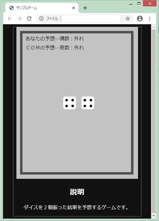 f:id:akira2kun:20200119210259j:plain