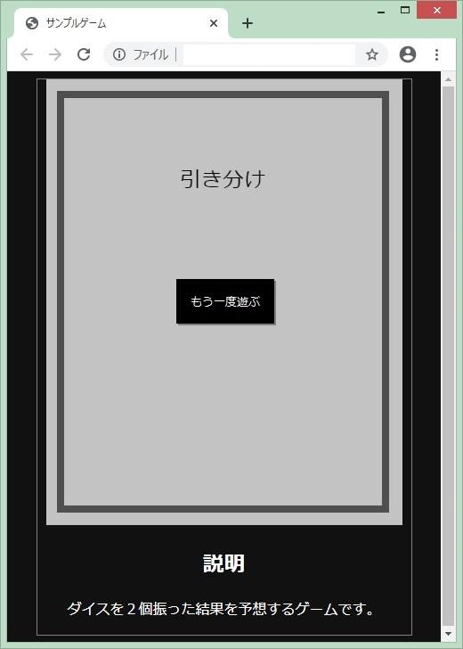 f:id:akira2kun:20200119210314j:plain