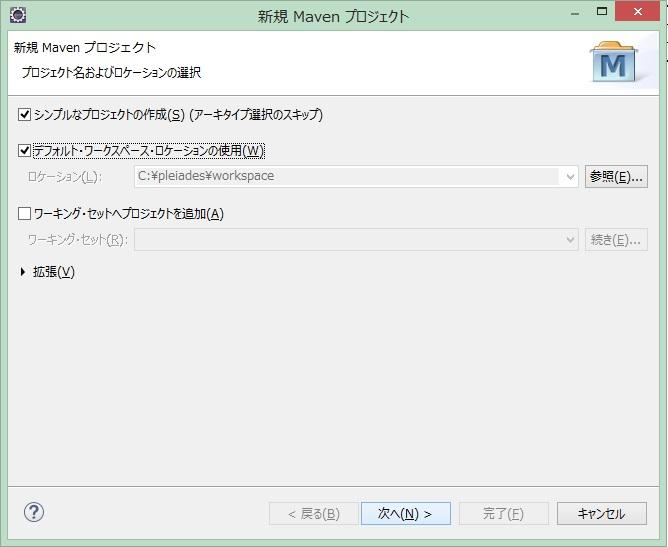 f:id:akira2kun:20200606164301j:plain