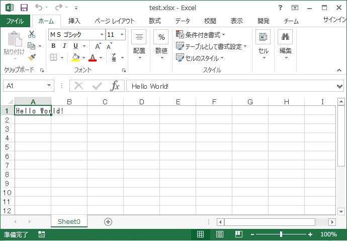 f:id:akira2kun:20200606164538j:plain