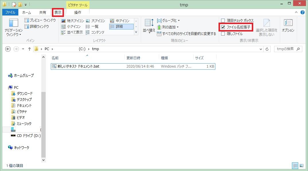 f:id:akira2kun:20200614200559j:plain