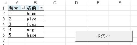 f:id:akira2kun:20200621200103j:plain