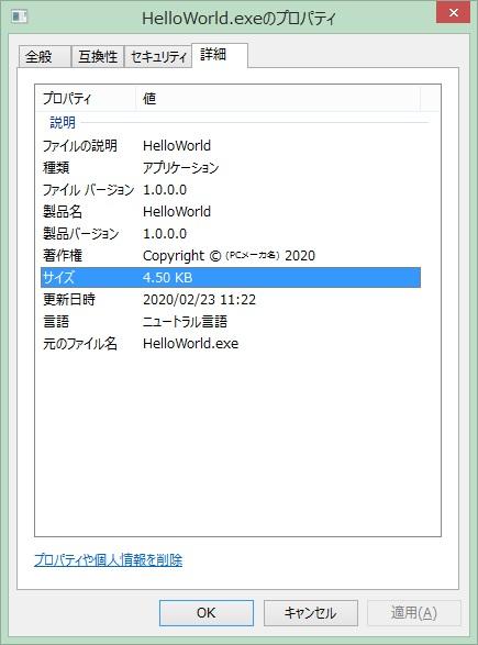 f:id:akira2kun:20200704231837j:plain