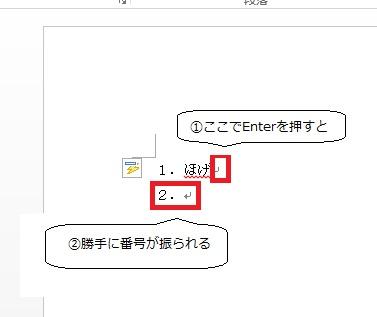 f:id:akira2kun:20200712190150j:plain