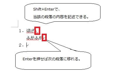 f:id:akira2kun:20200712190232j:plain