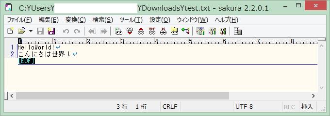 f:id:akira2kun:20201107200224j:plain