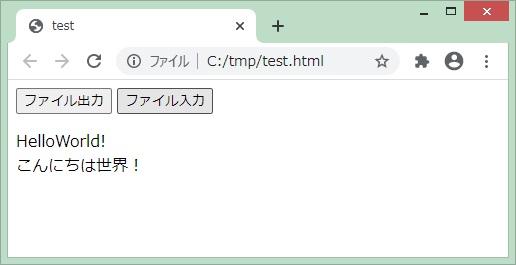 f:id:akira2kun:20201107200238j:plain