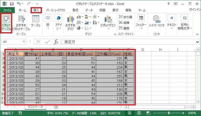 f:id:akira2kun:20201204213710j:plain