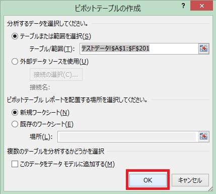 f:id:akira2kun:20201204213734j:plain