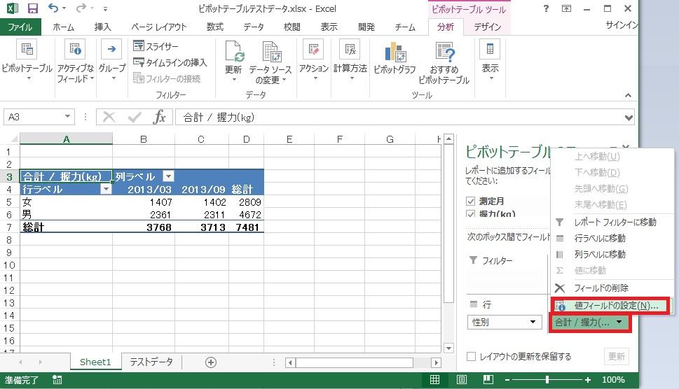 f:id:akira2kun:20201204213805j:plain