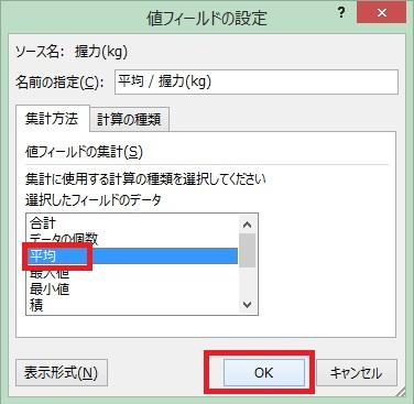f:id:akira2kun:20201204213821j:plain