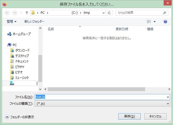 f:id:akira2kun:20201230202307j:plain